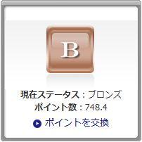 M2Jポイント 20120317